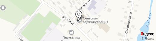 Администрация Кузнецовского сельского поселения на карте Кузнецово