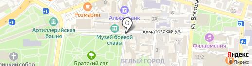 Мастерская по ремонту часов на карте Астрахани