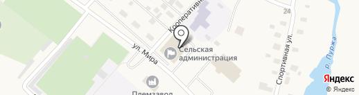 Мои Документы на карте Кузнецово