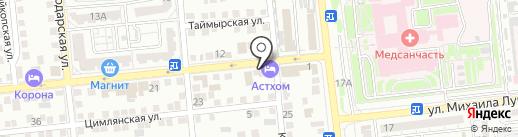 Командор на карте Астрахани