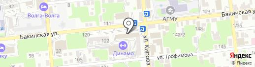 Дэнси-Сервис на карте Астрахани