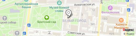 Центр профессиональной компетенции молодежи, ГБУ на карте Астрахани