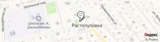 Перекресток на карте Растопуловки