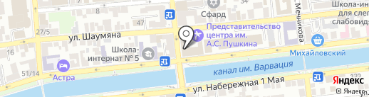 ОЗДОРОВИТЕЛЬНЫЙ ЦЕНТР им. А.С. ПУШКИНА на карте Астрахани