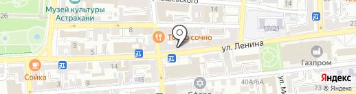 Фонд содействия оздоровлению нации на карте Астрахани