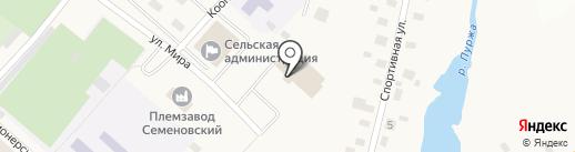Кузнецовская сельская библиотека на карте Кузнецово