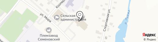 Кузнецовский культурно-досуговый центр на карте Кузнецово