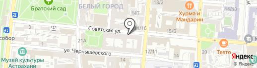 MOUZENIDIS TRAVEL на карте Астрахани