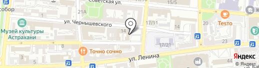 Центр Технических Экспертиз, АНО на карте Астрахани