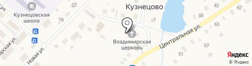Церковь Иконы Божией Матери Владимирская на карте Кузнецово