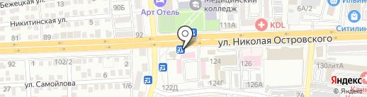 ЯРУШКО на карте Астрахани