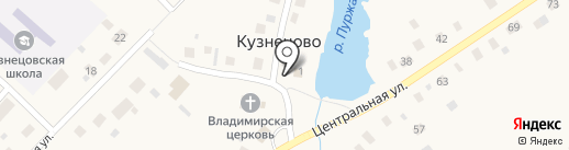 Почтовое отделение на карте Кузнецово