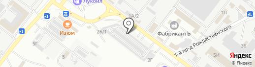 Эксперт Право на карте Астрахани