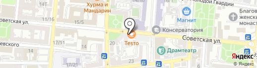 Sky Travel на карте Астрахани