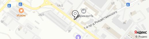 BLUM на карте Астрахани