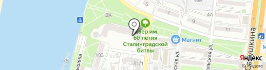 Мастерская Свадебного Декора Алены Альберт на карте Астрахани