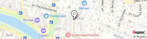 Smoky_shop на карте Астрахани
