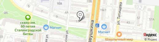 Домсервис на карте Астрахани