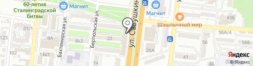Q-Сервис.pro на карте Астрахани