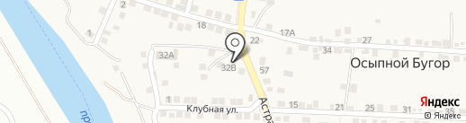 Pink house на карте Осыпного Бугра