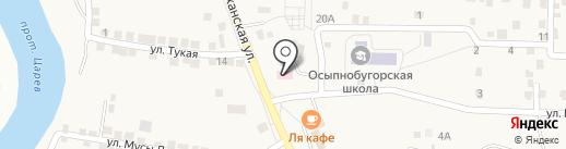 Амбулатория на карте Осыпного Бугра
