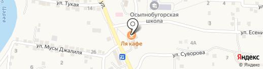 Компания на карте Осыпного Бугра