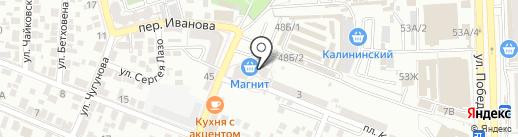Нордэкс на карте Астрахани