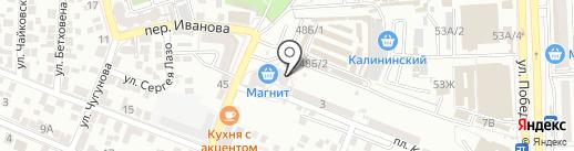 Юнивер Сервис на карте Астрахани