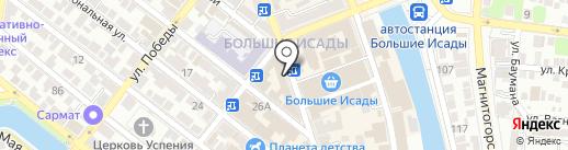 Услуга на карте Астрахани