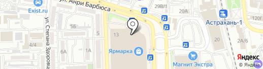 Магазин картин по номерам на карте Астрахани