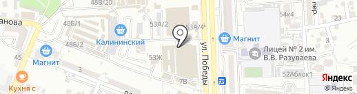 SuperMAX на карте Астрахани