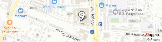 Поппури на карте Астрахани