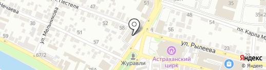 Территориальный фонд обязательного медицинского страхования Астраханской области на карте Астрахани