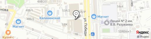 Магазин по продаже детской одежды на карте Астрахани