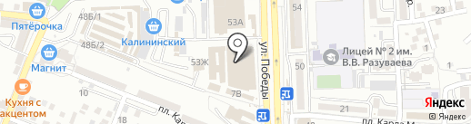 Магазин меховых изделий на карте Астрахани
