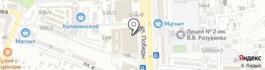 Магазин нижнего белья на карте Астрахани