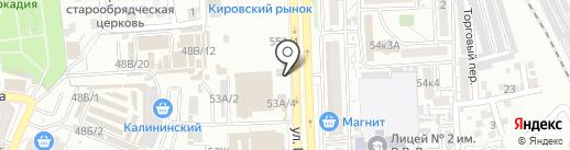 Микрофинансовая Организация Управляющая Компания Деньги Сразу Юг на карте Астрахани