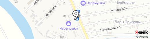 Астра на карте Осыпного Бугра
