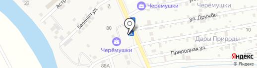 Платежный терминал на карте Осыпного Бугра