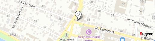 Шаурма House на карте Астрахани