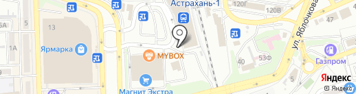 Кафе быстрого питания на карте Астрахани