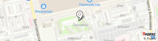 ГалоКристалл на карте Астрахани