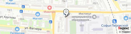 Арт-салон на карте Астрахани