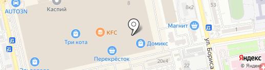 Rieker Antistress на карте Астрахани