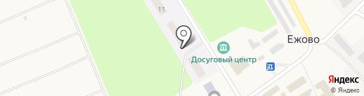 Ежовская амбулатория на карте Ежово