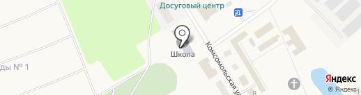 Ежовская основная общеобразовательная школа на карте Ежово
