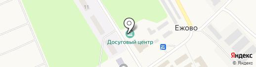 Ежовская сельская библиотека на карте Ежово