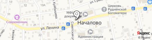 Шах на карте Началово
