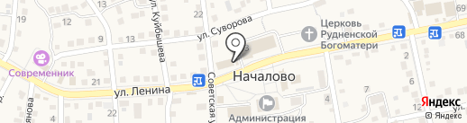 Аптека на карте Началово