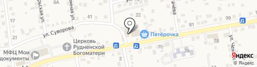 Магнит Косметик на карте Началово